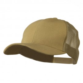 Cotton Brush Mesh Trucker Cap - Khaki
