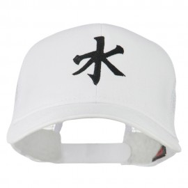 Chinese symbol for Water Embroidered Cap