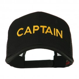 Captain Embroidered Mesh Back Cap - Black