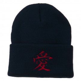 Chinese Symbol Love Embroidered Long Beanie - Navy