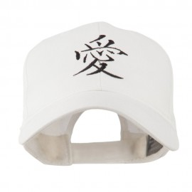 Chinese Symbol for Love Embroidery Cap