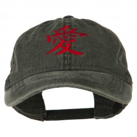 Chinese Symbol for Love Embroidered Washed Cap - Black