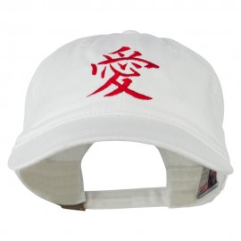 Chinese Symbol for Love Embroidered Washed Cap - White
