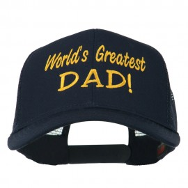 World's Greatest Dad Embroidered Mesh Back Cap