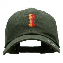 Incan Symbol Embroidered Unstructured Cotton Twill Cap