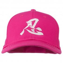 Chinese Character Patience Embroidered Cap