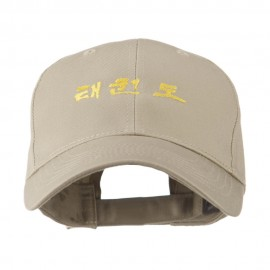 Tae Kwon Do in Korean Embroidered Cap