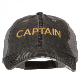 Captain Embroidered Low Profile Mesh Cap
